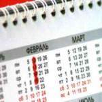 Месячные в календаре