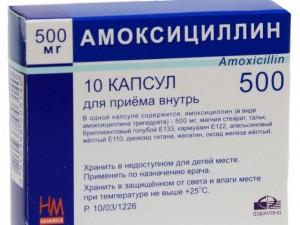 Лечение серозометры в менопаузе при помощи антибиотиков