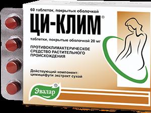 Действие Ци-клим на организм женщины при климаксе