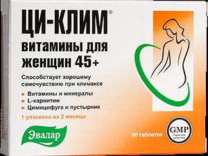 Витамины Ци-клим Эвалар при климаксе для женщин