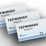 Препараты для лечения эрозии шейки матки без прижигания