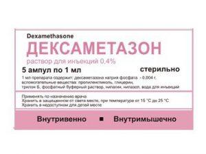 Дексаметазон и его влияние на месячные