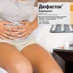Как принимать дюфастон при задержке менструации